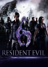 Resident Evil 6 giveaway