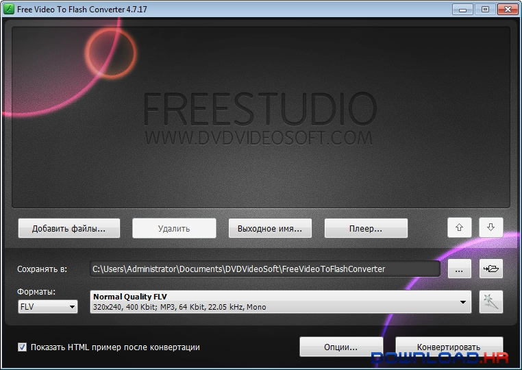 Free Video to Flash Converter  Featured Image for Version